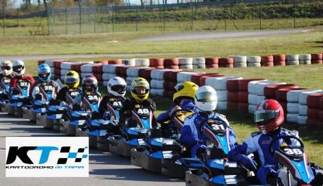 El Kartódromo de Tapia, nuevo patrocinador de la web
